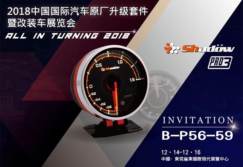 即將上市的PRO3系列賽車錶,搶先曝光。
