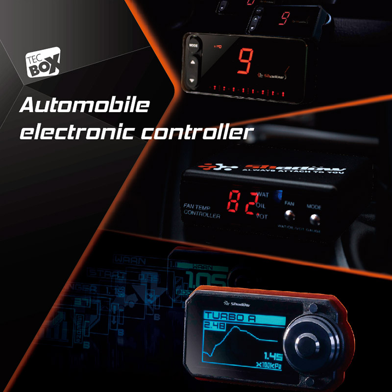 Automobile electronic controller can change the characteristics of the car.