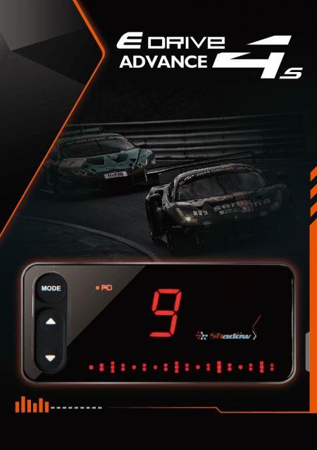 Contrôleur d'accélérateur électronique - Le contrôleur d'accélérateur électronique ne peut pas interférer avec l'ECU de la voiture.