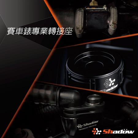 賽車錶專業轉接座 - 專門為安裝車賽錶的車輛所開發的鋁合金轉接座。