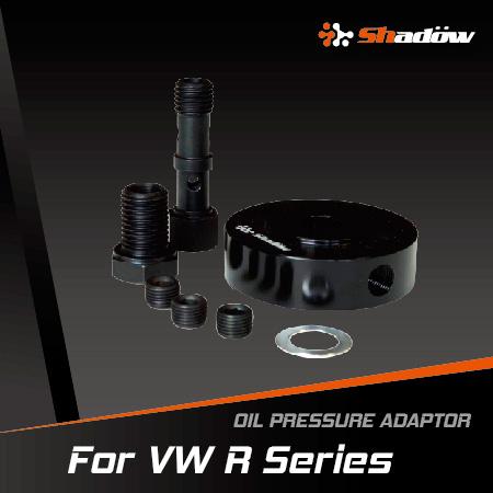 Adaptateur de capteur de pression d'huile pour Volkswagen Série R