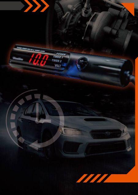 Turbo Timer - Turbo Timer pode alcançar o efeito de dissipação de calor circulante do motor.