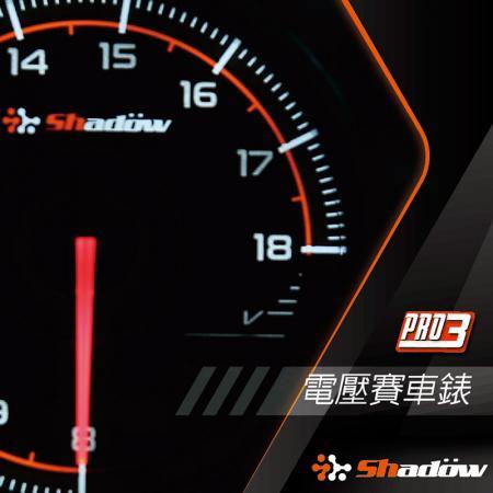 電瓶電壓電子賽車錶 - 電瓶電壓電子賽車錶量測範圍8V~18V。