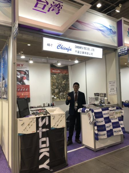 千富Sloky于大阪M-tech展出,Oct 2~4th, Hall 6摊位40-7 - Chienfu Sloky in M-tech from Oct 2~4th, Hall 6 booth # 40-7
