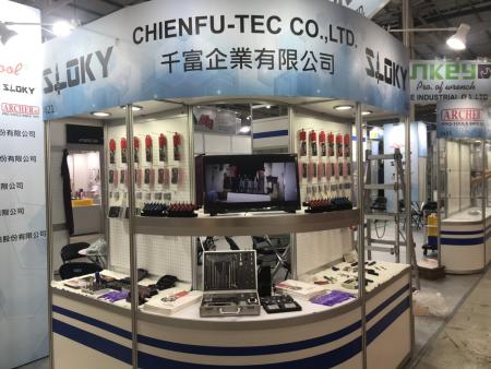 Sloky in Taiwan Hardware Show by Chienfu-Tec, booth #N21, Oct 17~19 - Chienfu Sloky will be in Taiwan Hardware Show 2018