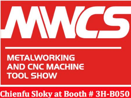 Chienfu Sloky will be in MWCS 2018 Shanghai, booth # 3H-B050 - Chienfu Sloky will be in MWCS 2018 in Shanghai