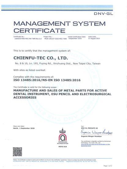 Chienfu ISO13485.jpg