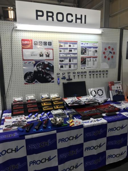 Prochi Sloky invited by IWASE to present in IWASE Supplier Fair, Nov 16~17 - Chienfu Sloky promoted by Kiichi Prochi in Japan