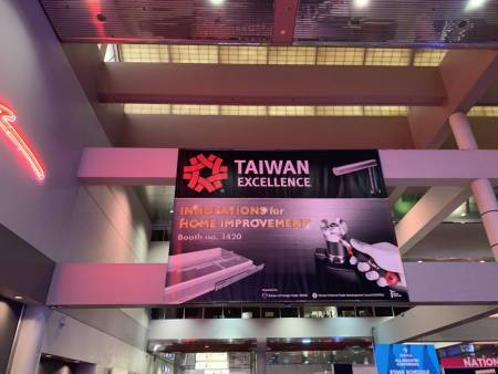 Sloky in NHS 2019 by Taiwan Excellence, booth 1420 - Sloky in NHS 2019 by Taiwan Excellence, booth 1420 We are very thankful and honored to be displayed by Taiwan Excellence.