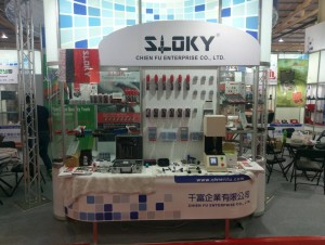 Chienfu Sloky in Taiwan Hardware Show, Booth# E60, 10–12 Oct - Chienfu Sloky in Taiwan Hardware Show, E60 10–12 OctCome and check our CNC precision, lathing, milling and turning parts; of course also Sloky Torque screwdriver and wrenches for all different application including Shooting/Hunting, Circuit board, Tire pressure detector, Bicycle, DIY Market, Drum, Lens, 3C devices and Golf Club. User friendly for CNC cutting tools of machining, lathing, turning, and milling parts.