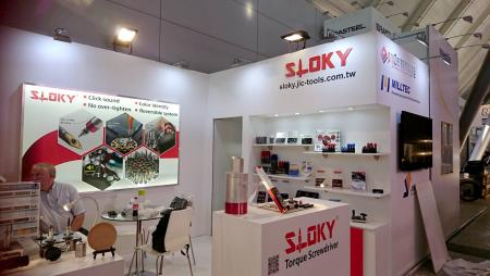千富Sloky於AMB 2018德國斯圖加特展出 - Sloky will attend AMB 2018 in Stuttgart