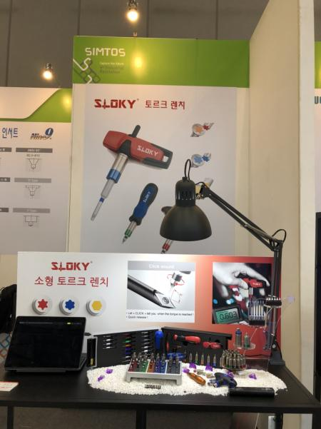 Sloky in SIMTOS Halle 9, Nr. 09G400, 3.-7. April - Sloky in SIMODEC vom 06. bis 09. März 2018
