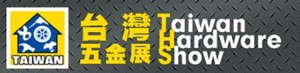 Slokywil be in Taiwan Hardware Show 2016 12-14 OCT - THS 2016