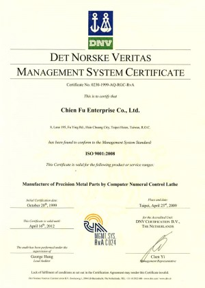 Chienfu ISO 9001