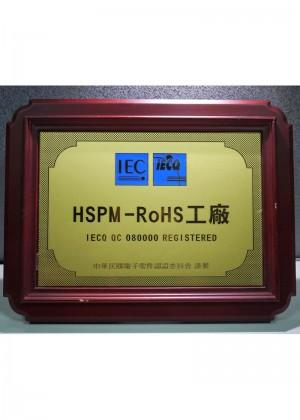 HSPM-RoHS Factory