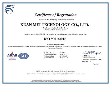 ISO 9001:2015 認證證書