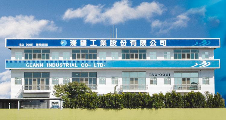 Hubungi Geann Industrial Co., Ltd. untuk maklumat lanjut.