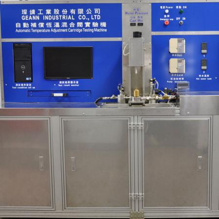 Thermostatic Testing Machine