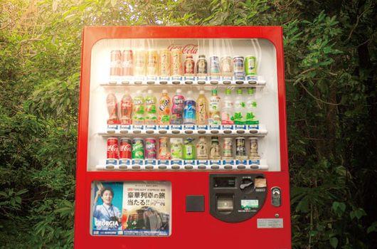 12v 24v DC motors, dc motor gearbox, dc geared motors are used for snack vending, coffee vending, food vending machines, etc.