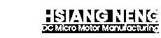 Hsiang Neng DC Micro Motor Manufacturing Corporation - Hsiang Neng - Produttore professionale di micromotori per motori CC e motoriduttori di precisione.