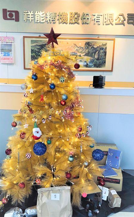 Christmas tree at Hsiang Neng Taiwan Administration Building