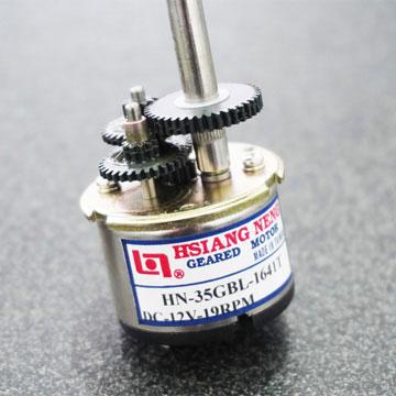 OD 35mm Geared Motor