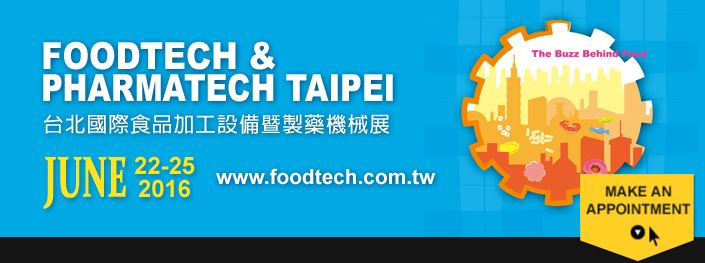 2016 Taipei Int'l Food Processing & Pharm.  Maskin Show