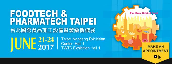 2017 Taipei Int'l Food Processing & Pharm.  Salon des machines