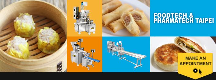 2017 Taipei International Food Processing & Pharm. Salone delle macchine