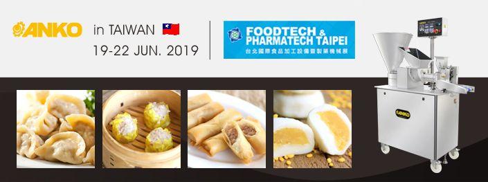 2019 FOODTECH & PHARMATECH TAIPEI