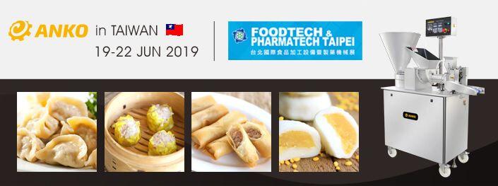 2019台北南港国际食品加工设备暨制药机械展