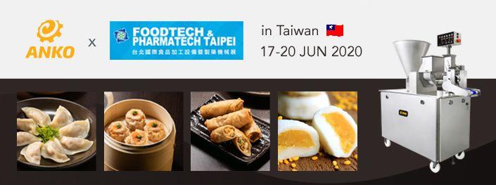 2020台北南港国际食品加工设备暨制药机械展