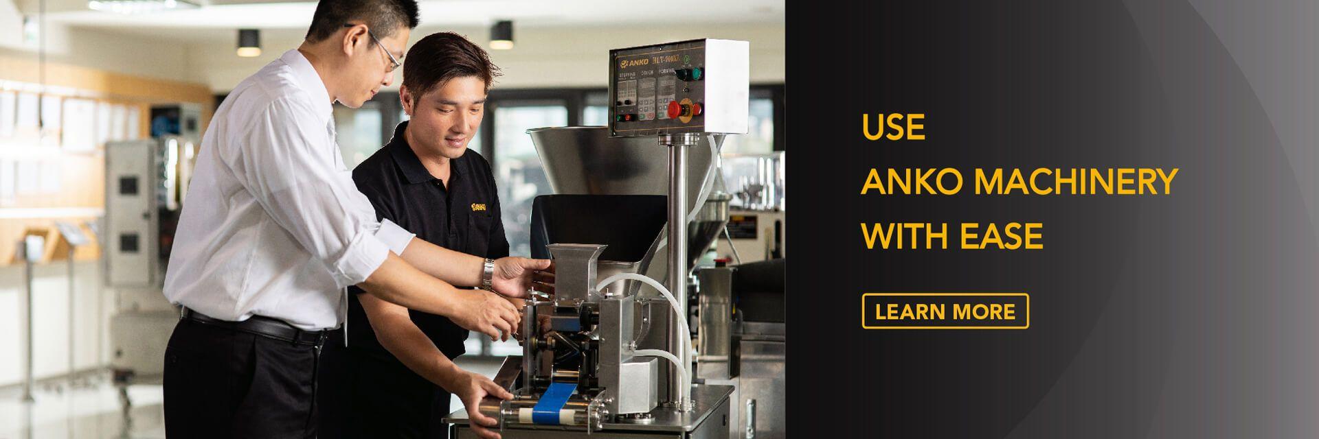 Sprzęt produkcyjny to człowiek po prawej stronie, aby zwiększyć wydajność.  Przyjazny dla użytkownika projekt ANKO Machinery ma pomóc w tworzeniu większej wartości między maszynami spożywczymi a użytkownikami.