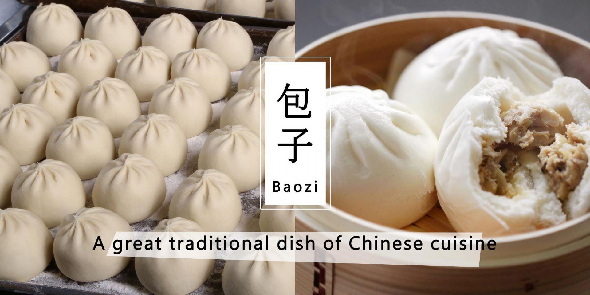 Ends Trend Industri Makanan】 Baozi, hidangan tradisional Cina yang hebat.