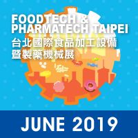 ANKO will attend 2019 FOODTECH & PHARMATECH TAIPEI