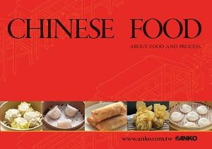 ANKO Κατάλογος κινεζικών τροφίμων