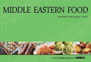 ANKO Katalóg potravín na Blízkom východe - ANKO Blízkovýchodné jedlo