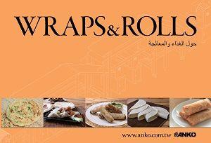 ANKO ラップとロールのカタログ(アラビア語) - ANKO ラップとロールパン(アラビア語)