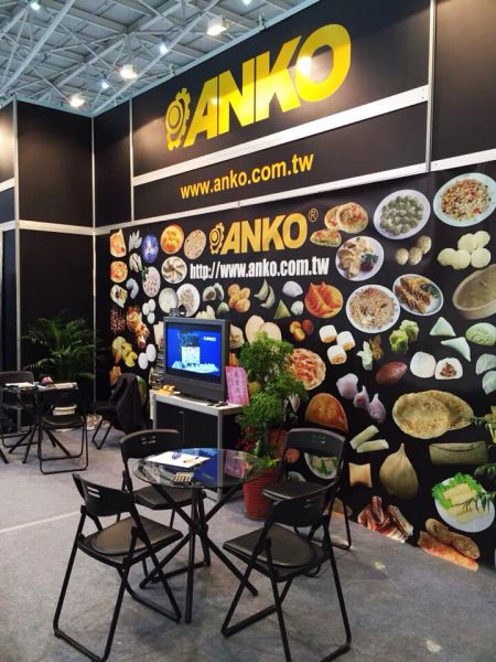 2015 audiovisual equipment sa aming booth