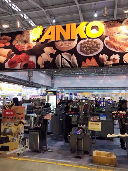 2015 ANKO 's booth-2