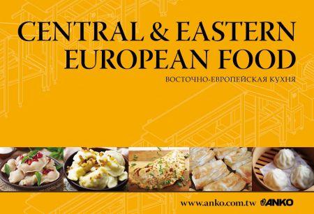 ANKO Κατάλογος τροφίμων της Κεντρικής και Ανατολικής Ευρώπης (Ρωσικά)