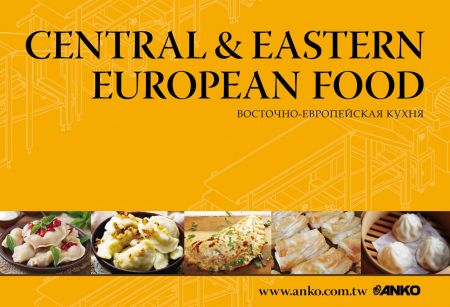 ANKO Central at Eastem Europe Catalog ng Pagkain (Ruso)