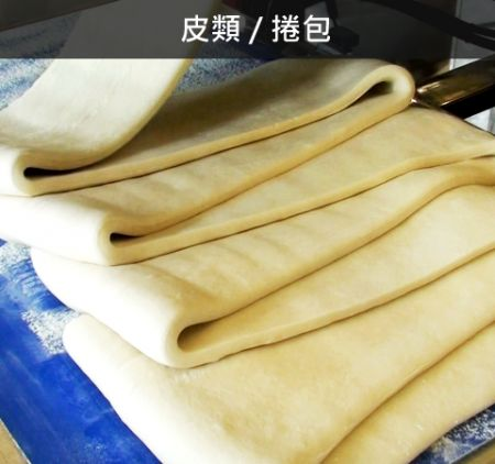 餅皮製作 / 捲包