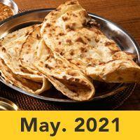 ANKO FOOD MACHINE paper 2021年5月
