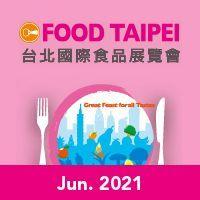 2021 FOODTECH & PHARMATECH TAIPEI - ANKO 2021 FOODTECH & PHARMATECH TAIPEI'ye katılacak