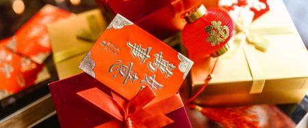 农历年节假期公告 - 农历年节假期公告