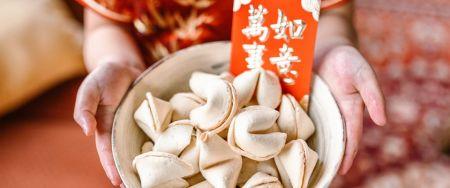 Известие за празниците на Китайската Нова година - Известие за празниците на Китайската Нова година