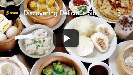 맛있는 중국 간식 발견