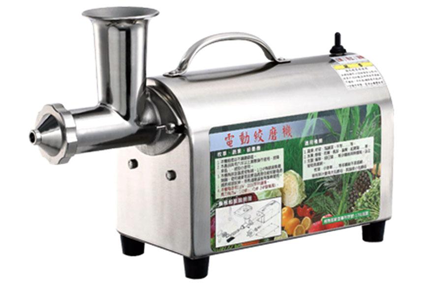 Moedor de 1/10 HP para frutas e vegetais - Produto do agente - JT-60 1/10 HP Moedor para frutas e vegetais