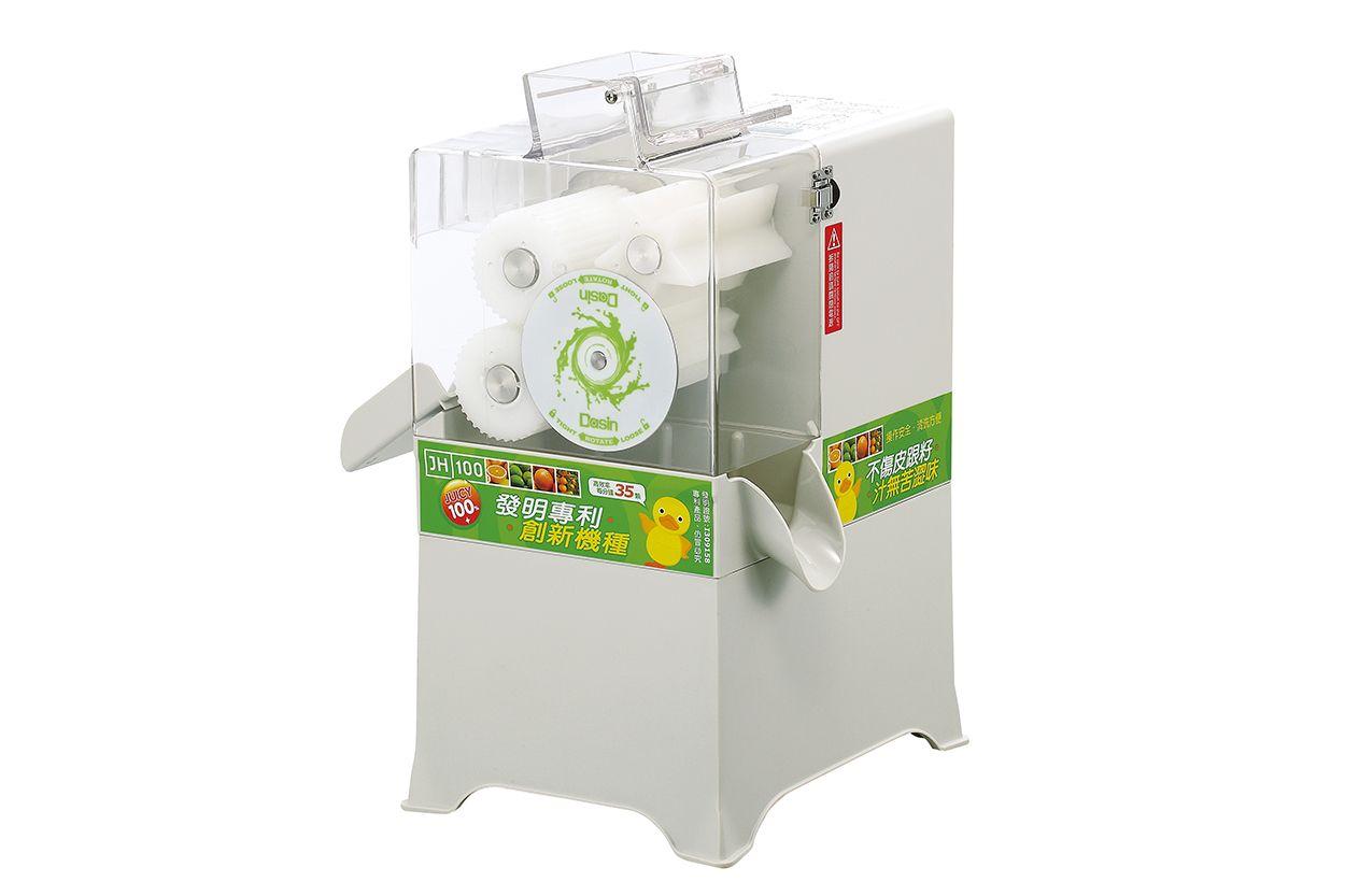 JH100 Commercial Citrus Juicer - JH100 Commercial Citrus Juicer